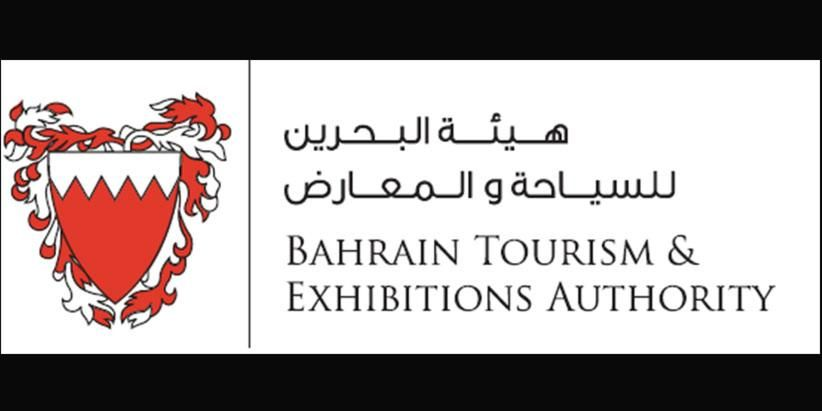 Bahrain Tourism and Exhibitions Authority (BTEA)