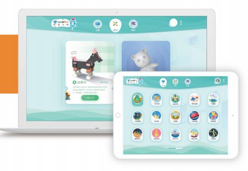 IME3D KID Apps Platform