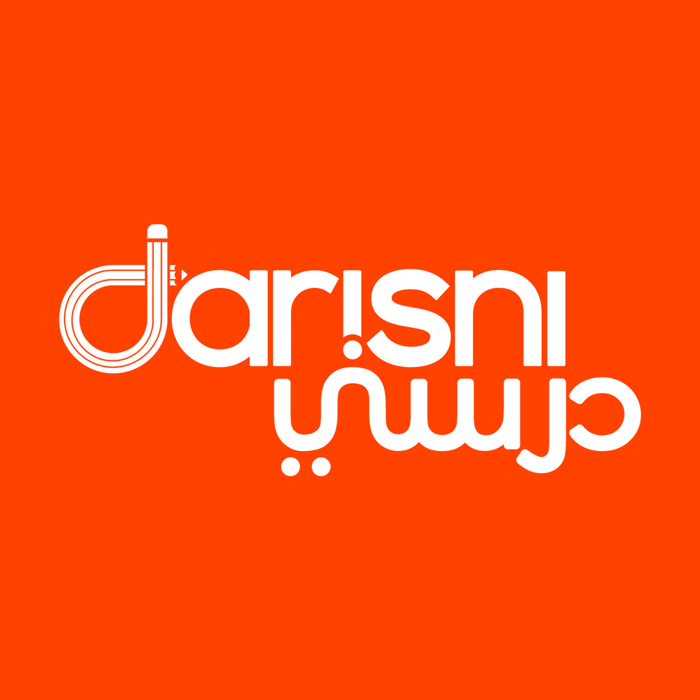 Darisni General Trading Co. W.L.L.
