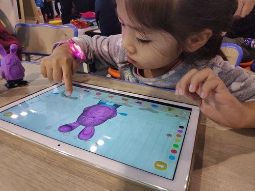 IME3D KID Entering Kindergarten