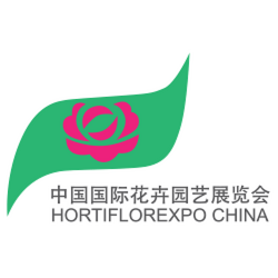 Hortiflorexpo