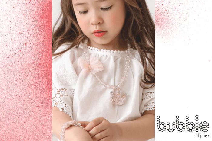 Brands to watch: kidswear edition