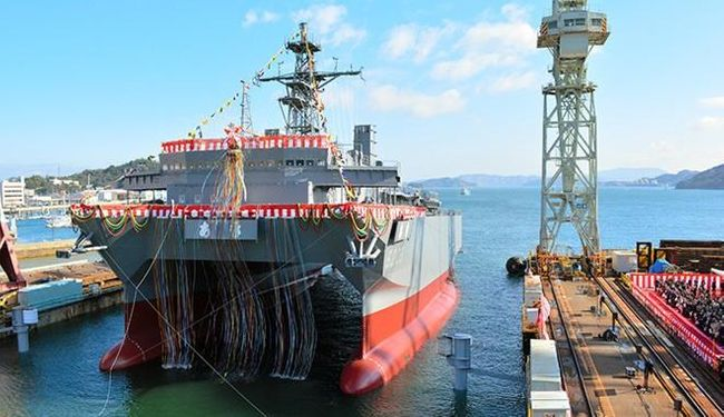 Japan launches third Hibiki-class ocean surveillance ship