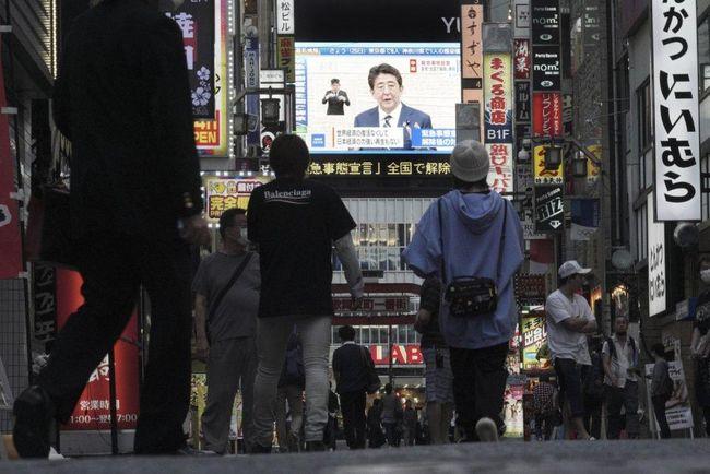 コロナウイルスに伴う緊急事態後、日本の一部地域が他地域に先駆けて再開