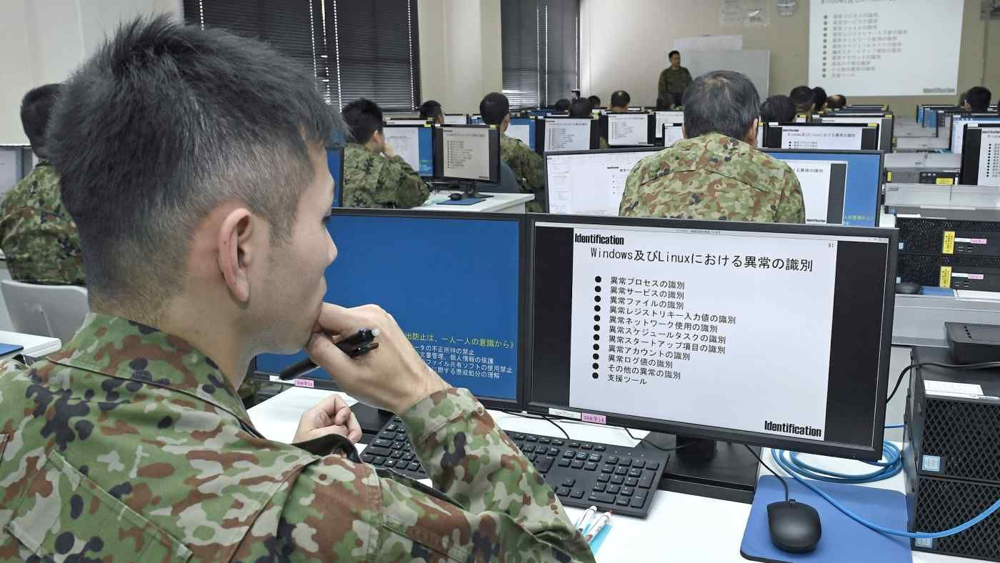 Japan to bulk up cybersecurity units for nation's defense