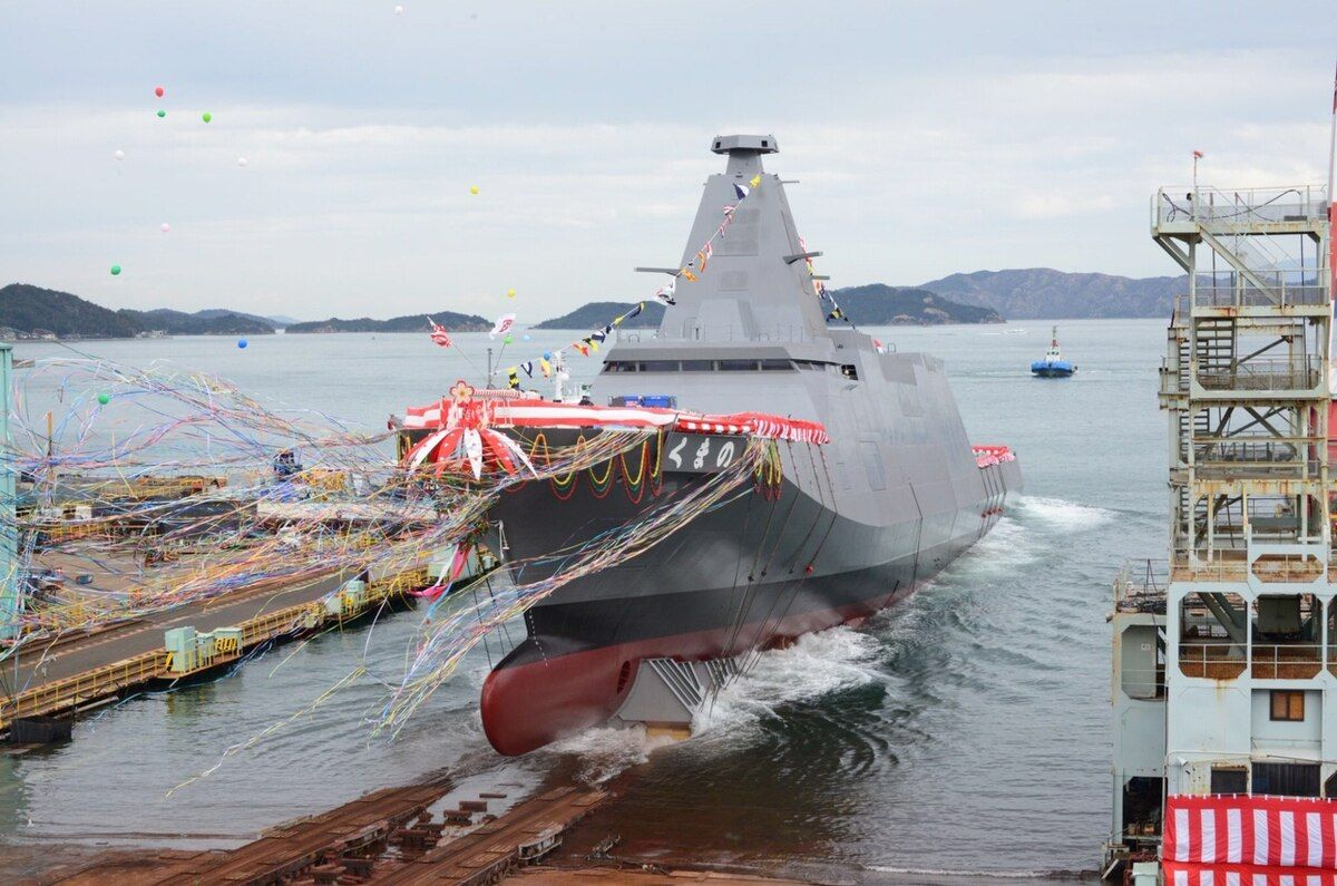 Defense News: Japan launches first ship of new frigate class
