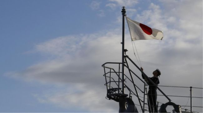 Japan MSDF to conduct exercise with U.S., S. Korea, and Australia off Guam