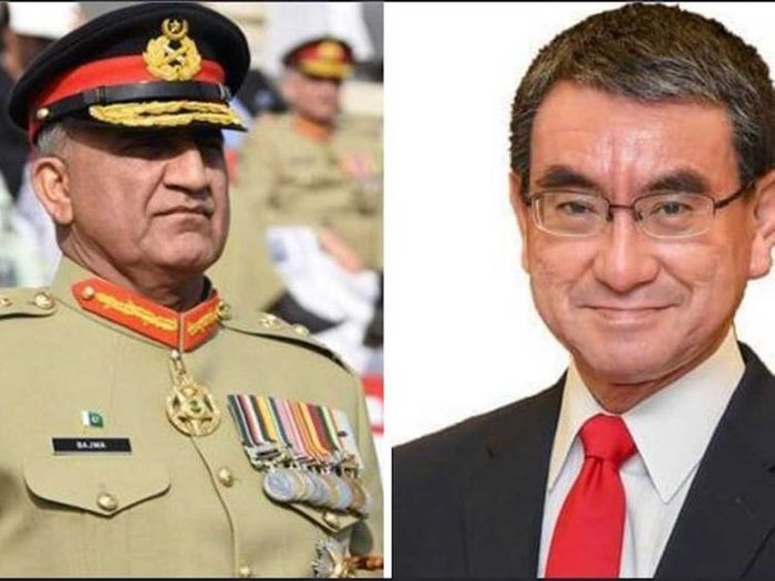 Pakistan, Japan discuss defence, security cooperation