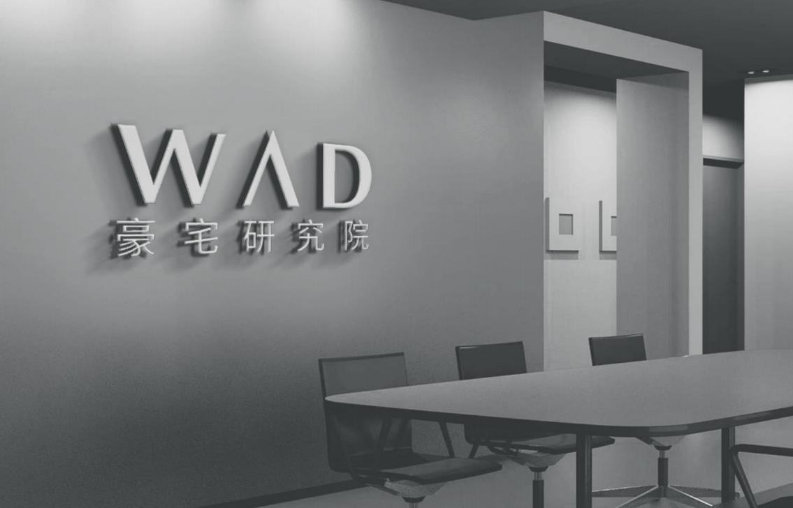 WAD豪宅精造空间