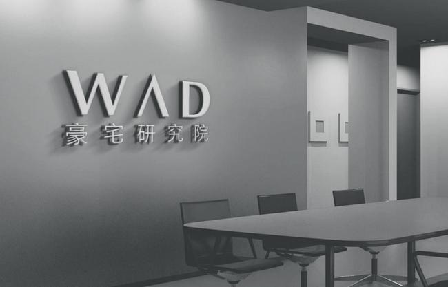 重磅丨WAD联手设计中国打造全新豪宅概念空间