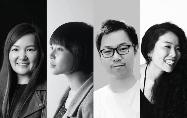 """设计中国北京""""RETHINK 反思设计""""系列线上研讨会"""
