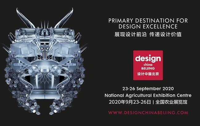 """探讨 """"以设计之道复兴世界"""": 30余位设计师共聚""""设计中国北京2020""""论坛舞台"""