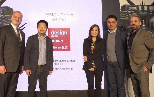 """""""设计上海"""" 五周年庆典圆满谢幕,""""设计中国北京"""" 正式启动!"""