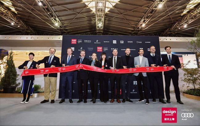"""""""设计上海""""2020盛大开幕,呈现世界领先艺术和设计领域非凡水准"""