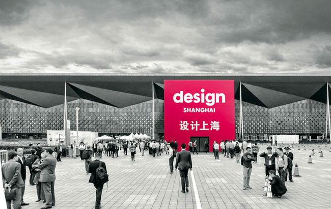 """""""设计上海""""2020 汇集国内外著名品牌,呈献全球精选设计"""