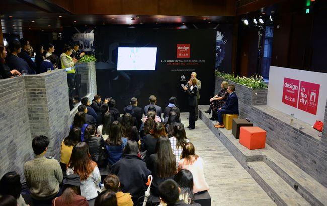 """""""设计上海""""2017媒体见面会及设计派对大获成功,盛大规模及内容提前揭晓"""
