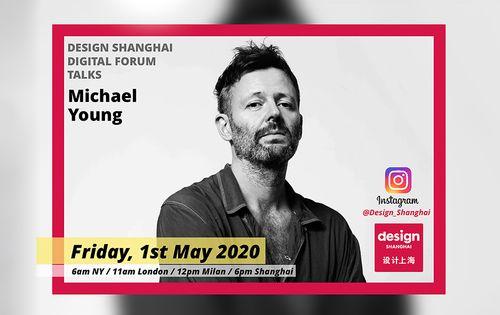 """""""设计上海""""云端设计论坛 DesignShanghai Digital Forum Talks五月重磅来袭"""
