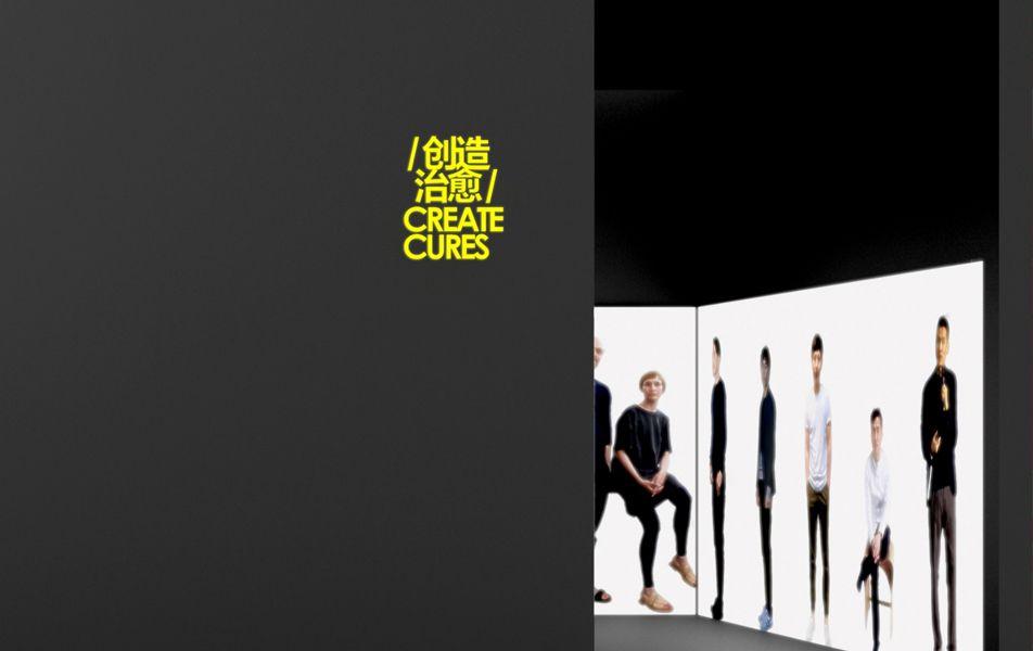 CreateCures