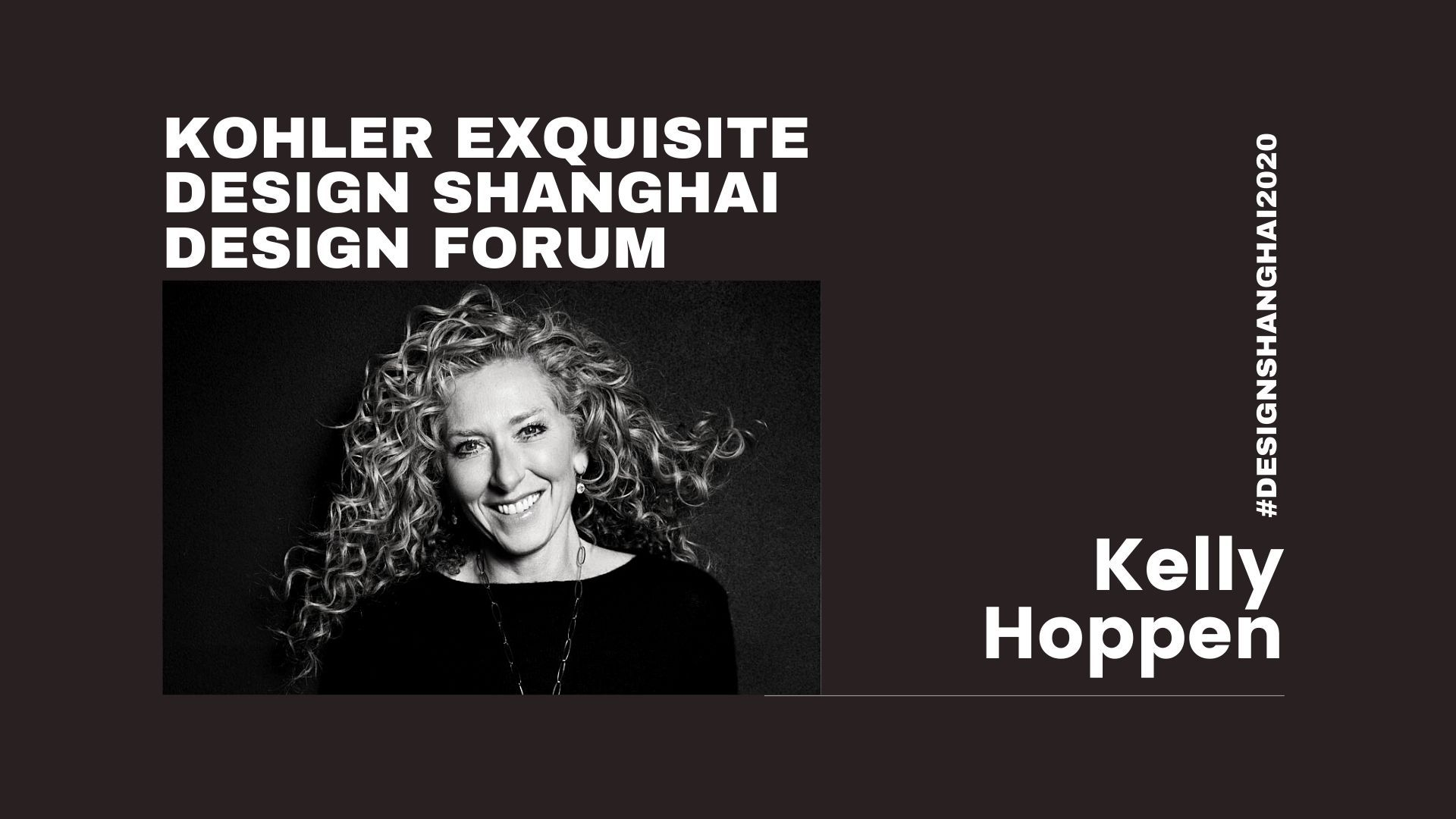 论坛视频回顾丨Kelly Hoppen: Designs For A Post-Covid World