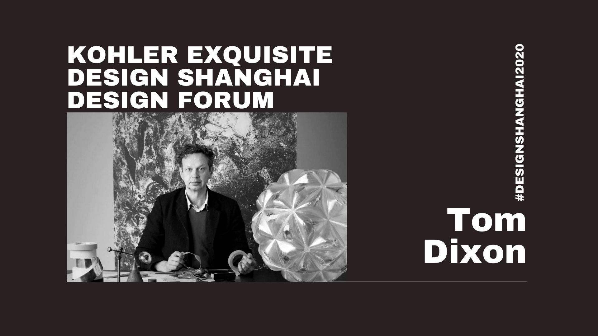 论坛视频回顾丨Tom Dixon:OCTAGON & Other matters of design