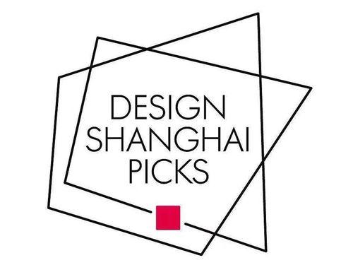 Design Shanghai Picks