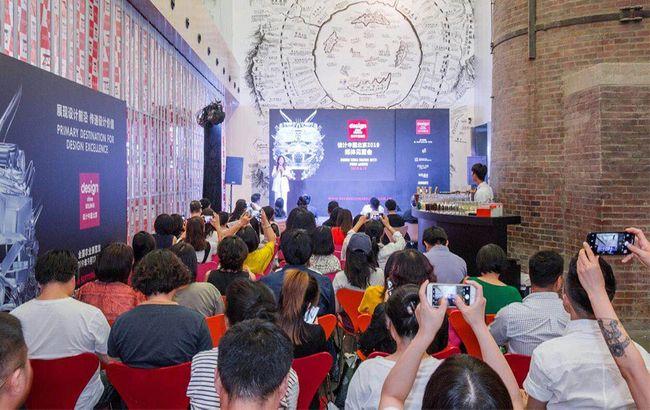 """""""设计中国北京""""2019媒体见面会成功举办"""