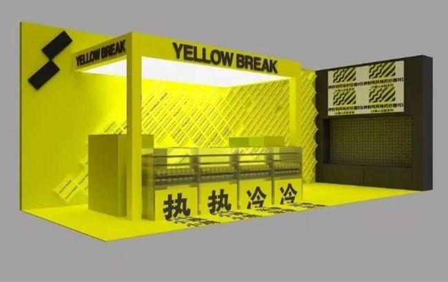 YellowBreak Coffee Bar将为咖啡控们带来美妙的感官体验