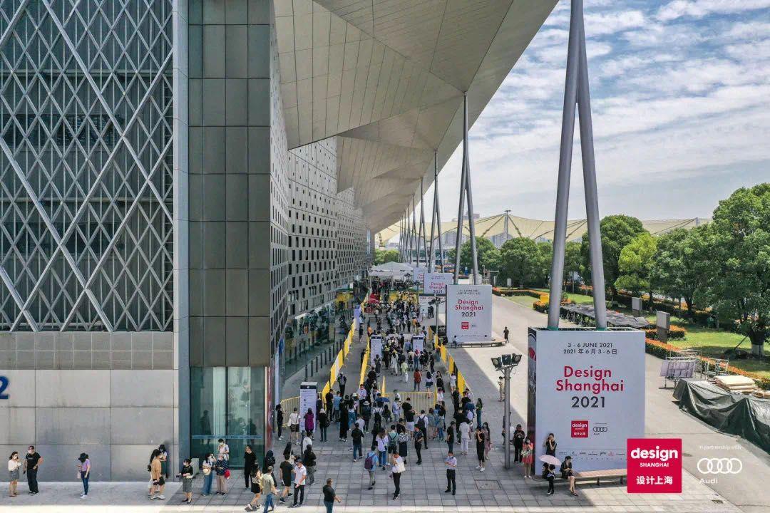 """""""设计上海""""2021展会第三日亮点回顾"""