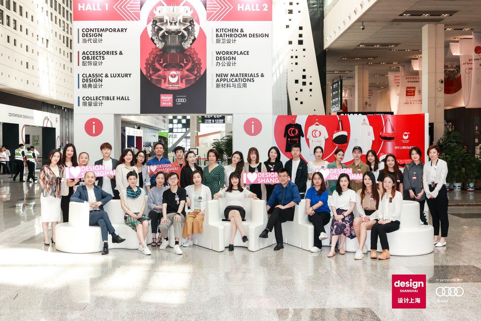 """""""设计上海""""2021顺利闭幕:以设计之美致意八年之约"""