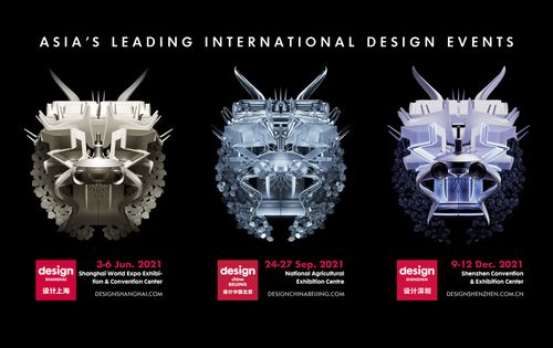 """全新设计大展""""设计深圳""""将于2021年重磅首发,联袂""""设计上海""""、""""设计中国北京""""打造亚洲庞大设计会展生态网络"""