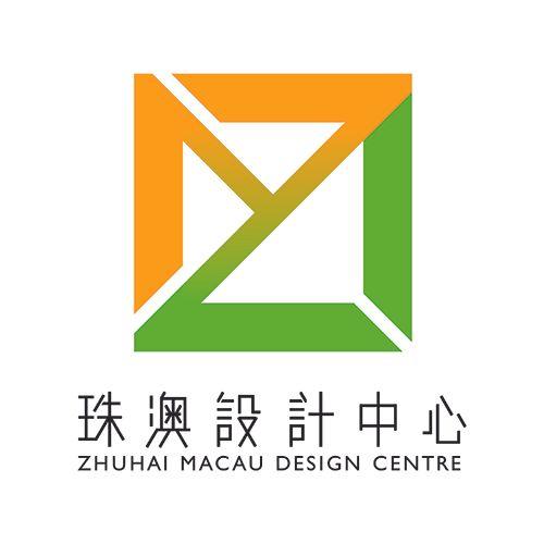 Zhuhai Macau Design Centre 珠海澳门设计中心