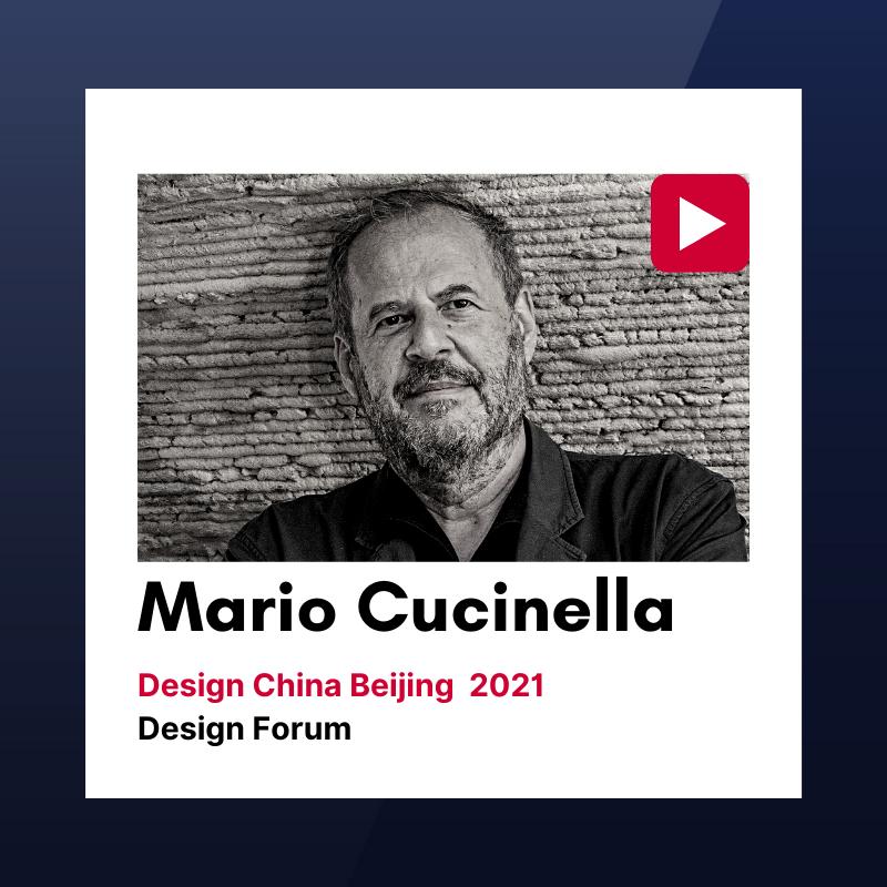 """""""设计中国北京""""2021设计论坛视频回顾:Mario Cucinella"""