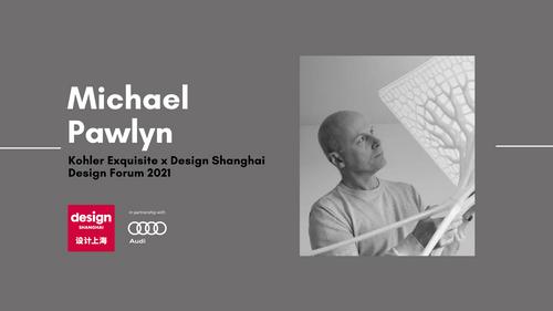 """""""设计上海""""2021设计论坛视频回顾丨MICHAEL PAWLYN:可持续性已远远不够——建筑的可能性"""