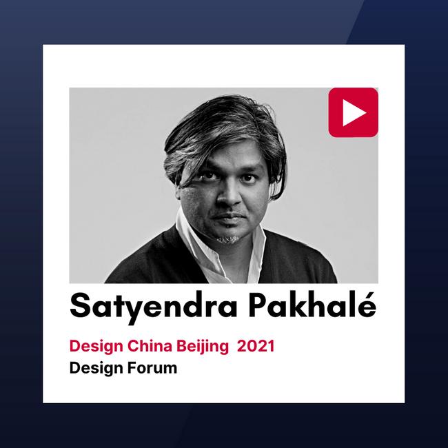 """""""设计中国北京""""2021设计论坛视频回顾:Satyendra Pakhalé"""