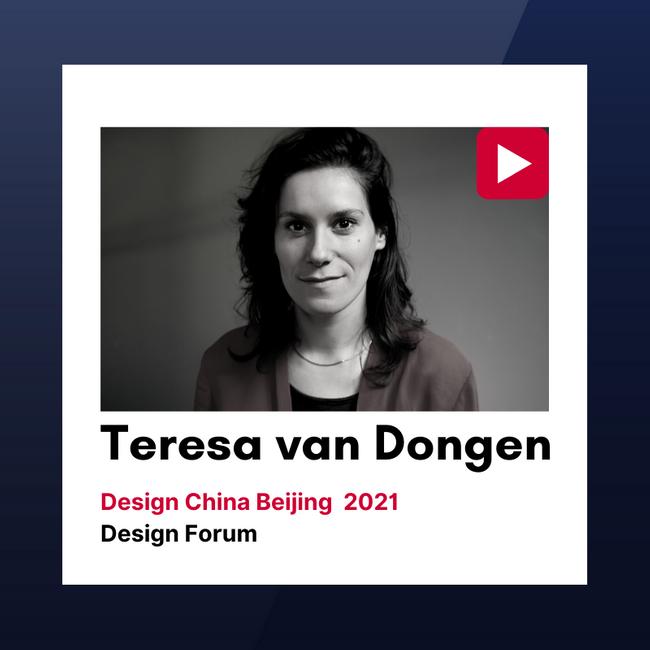"""""""设计中国北京""""2021设计论坛视频回顾:Teresa van Dongen"""