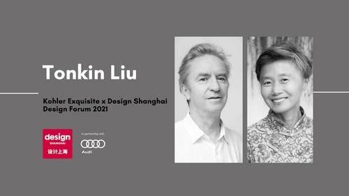 """""""设计上海""""2021设计论坛视频回顾丨TONKIN LIU:诗意的建筑"""