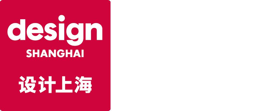 designshanghailogo