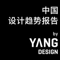 yangdesign