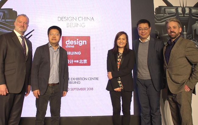 Design China Beijing will be launched from 20th – 23rd September in National Agricultural Exhibition Centre!