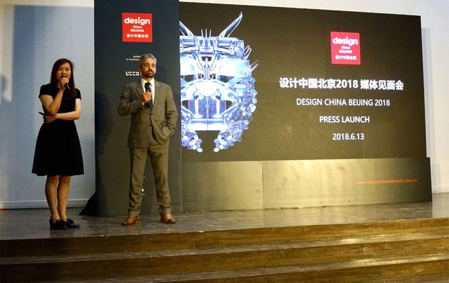 INAUGURAL DESIGN CHINA BEIJING EXHIBITION TO DEBUT IN SEPTEMBER