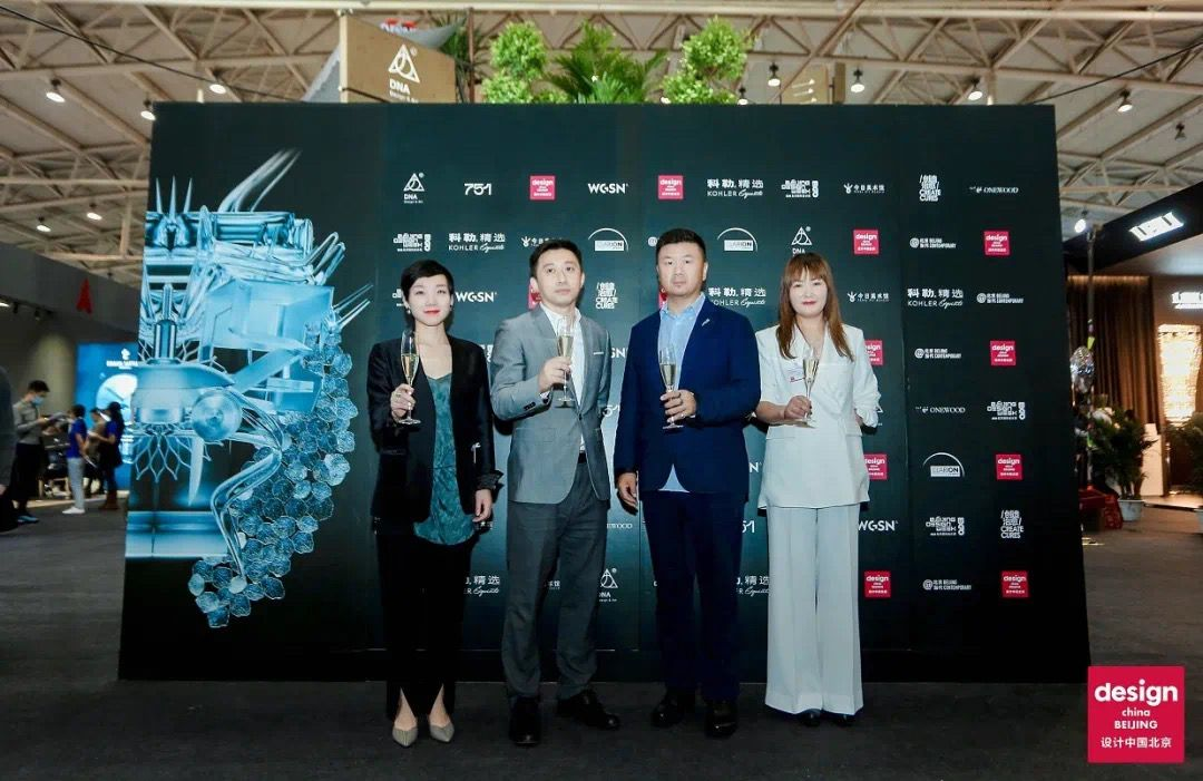 Design China Beijing 2020 reaffirms strength of design market in China with a show full of optimism and design solutions for a post-pandemic world