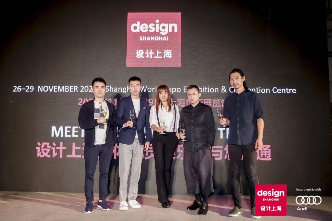 DESIGN SHANGHAI 2020 PRESS CONFERENCE SUCCESS