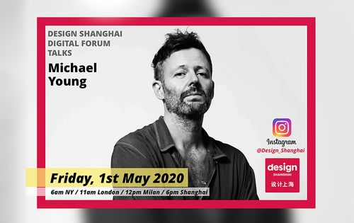 Design Shanghai Digital Forum Series Launches in May