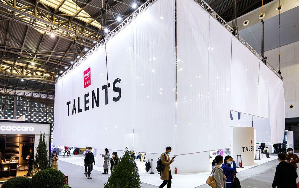 Design Shanghai 2020 Talents Highlights
