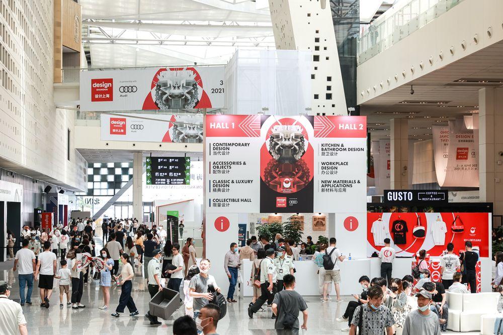 Design Shanghai 2021 Official Video