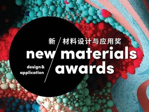 New Materials Awards