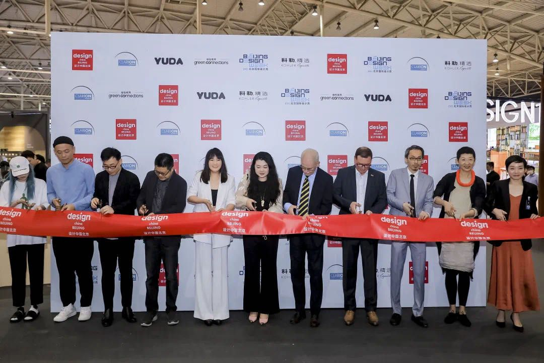 Design China Beijing 2021 Opening Ceremony