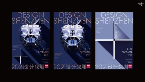 """A New Three-dimensional Symbol """"+"""" is introduced to Lead Creative Design"""