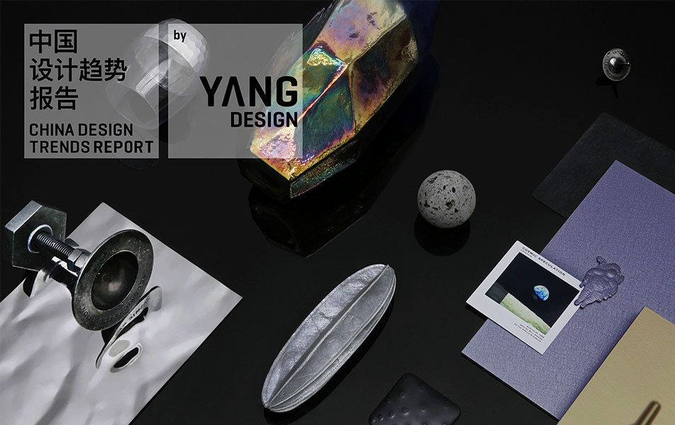 China Design Trends Report by Yang Design