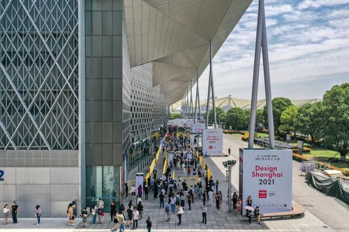 DESIGN SHANGHAI CONTINUES TO SHAPE AND INFORM THE GLOBAL DESIGN SPHERE BY WELCOMING THE WORLD'S LEADING INDUSTRY FIGURES AND INTERNATIONAL BRANDS FOR GLOBAL PRODUCT LAUNCHES